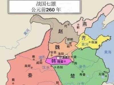 赵国的都城 中国古代赵国都城在哪个城市