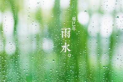 描写风的四字词语 描写雨的四字词语