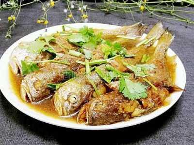 黄花鱼的家常做法 家常烧小黄花鱼的做法