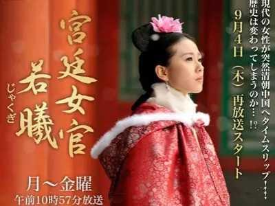 日本评价中国剧 被日本引进的中国电视剧