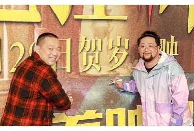 近期佟大为主演的电影 乔杉佟大为电影提前至28?#19976;?#26144;