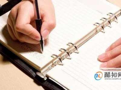 英语好文章 如何写好英语文章