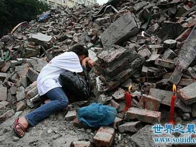 汶川地震图片 汶川大地震被禁图片