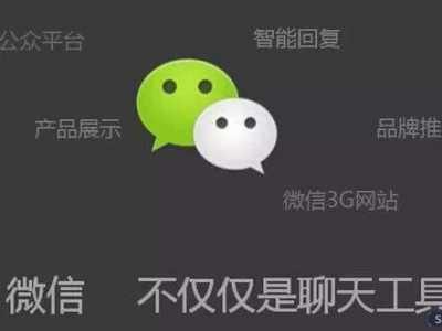 微信公众号工作内容 微信公众号运营?#24515;?#20123;工作