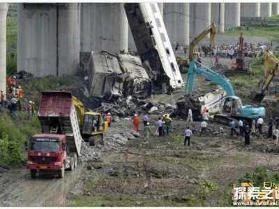 高铁事故温州 温州高铁事故真相之谜