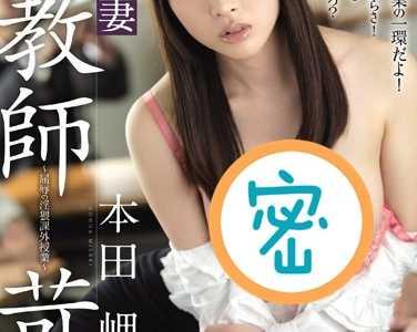 本田岬番号jux-612在线播放